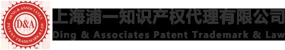 上海浦一球吧网直播网球代理有限公司